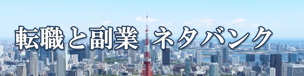 亀田興毅に勝ったら1000万円の再放送は?インターネットテレビの可能性について考えてみた! | 転職と副業ネタバンク